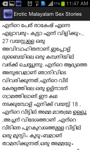 Malayalam Font Sex Stories