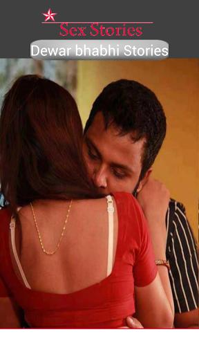 dewar or bhabi sex