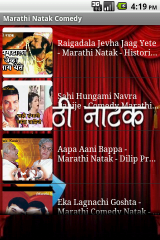 Comedy video download marathi katha
