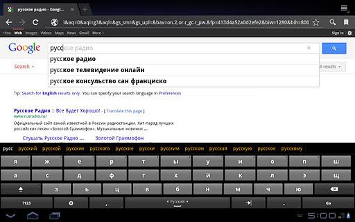 Как сделать русскую клавиатуру xiaomi