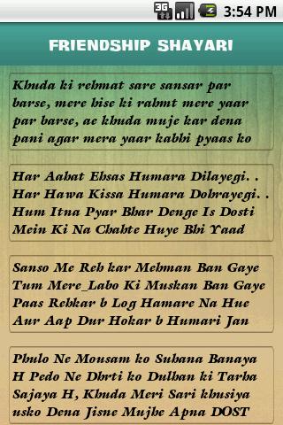 hindi shayari software free
