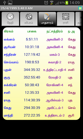 josiyam free software tamil  songs