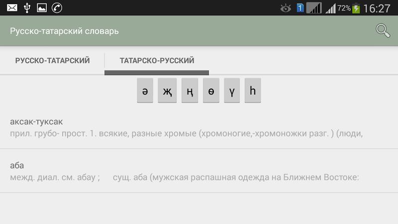 Бюро переводов минска перевод документов апостиль