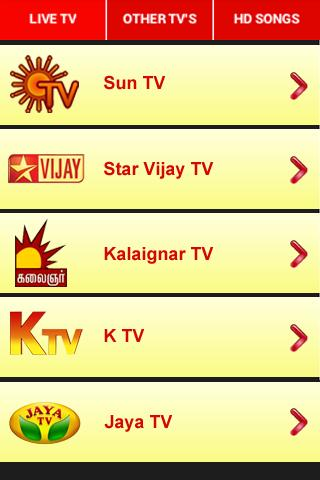 tamil live tv   android informer watch your favorite
