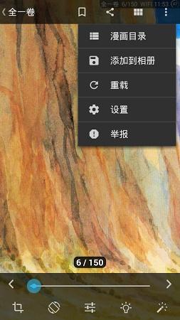 Приложения для чтение манги на андроид