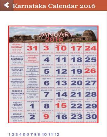 Calendar 2016 - Android Informer. Karnataka Kannada Calendar 2016 ...