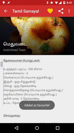 1500 Tamil Samayal Kuripukal Android Informer Tamil
