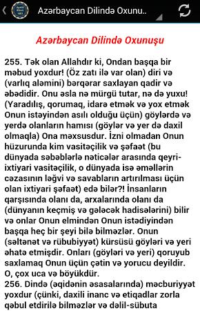 Ayətul Kursu Səsli Və Goruntulu 1 0 3 For Android Download App For Free