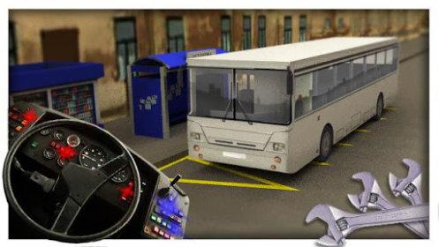 Download Fernbus Simulator - latest version