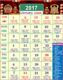 telugu calendar 2019 december