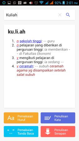 Kbbi 5 puebi daring free download mazzkbbidaring stopboris Choice Image
