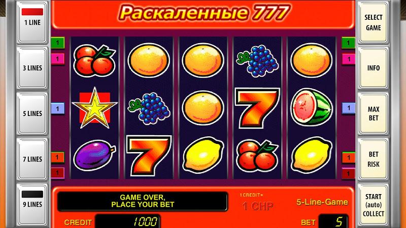 Основа для интернет казино клубнички игровые автоматы на деньги скачать apk