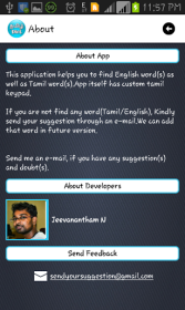 english to tamil dictionary free download for mobile