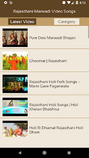 Rajasthani Marwadi Video Songs Free Download