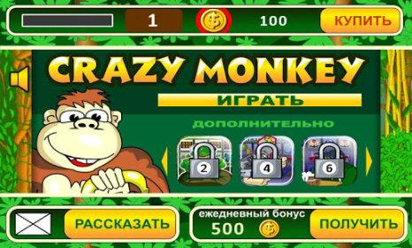 Online slot machines crazy monkey