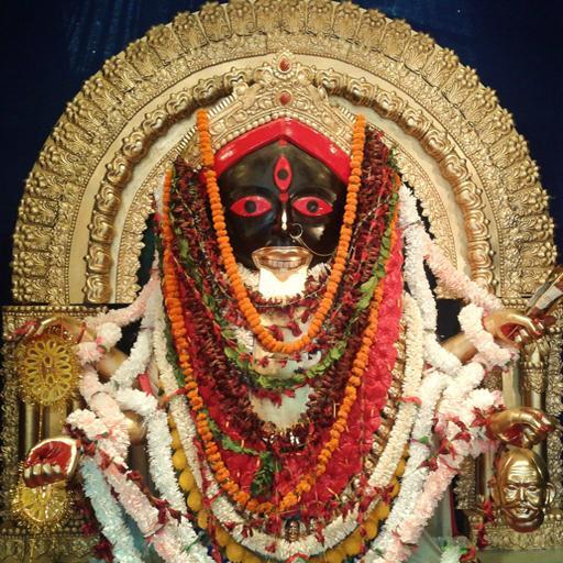 Maa Kali Chalisa, Aarti,Images Free Download