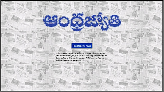 andhrajyothy e paper Andhra jyothy, a daily newspaper, has launched its e-paper namely, epaper andhrajyothycom, to top the charts of the popularity, among the news readers.