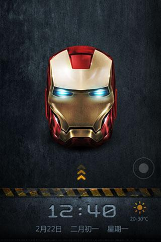 Iron man hive locker theme Free Download - hive android