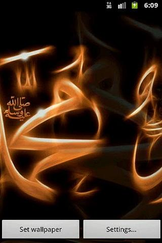 Allahu Akbar Live Wallpaper Free Download