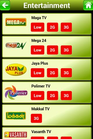 Tamil Live Tv For Pc