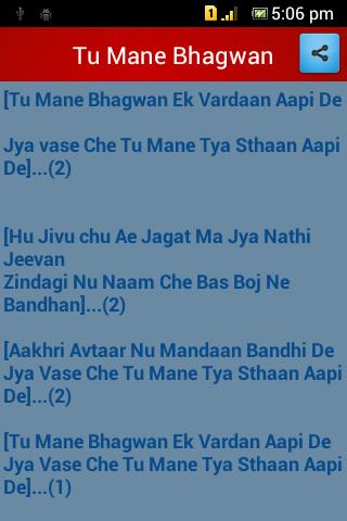 Download jain stavan tu mane bhagwan